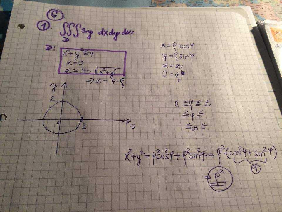 http://forum.matematika.cz/upload3/img/2016-06/42131_13330457_1318588574821901_235159838_n.jpg