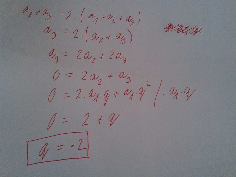 http://forum.matematika.cz/upload3/img/2017-06/96129_IMG_20170612_212823.jpg