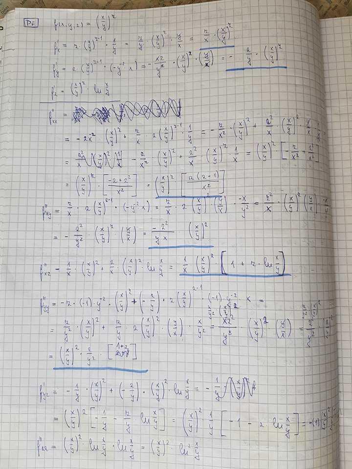 http://forum.matematika.cz/upload3/img/2017-08/10323_20986444_1334802533298964_1558894929_n.jpg