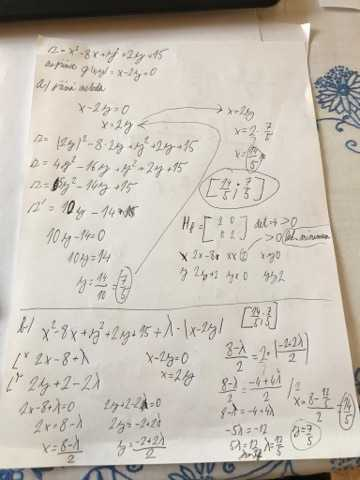 http://forum.matematika.cz/upload3/img/2017-08/33045_jak%2Bse%2Bprislo.JPG