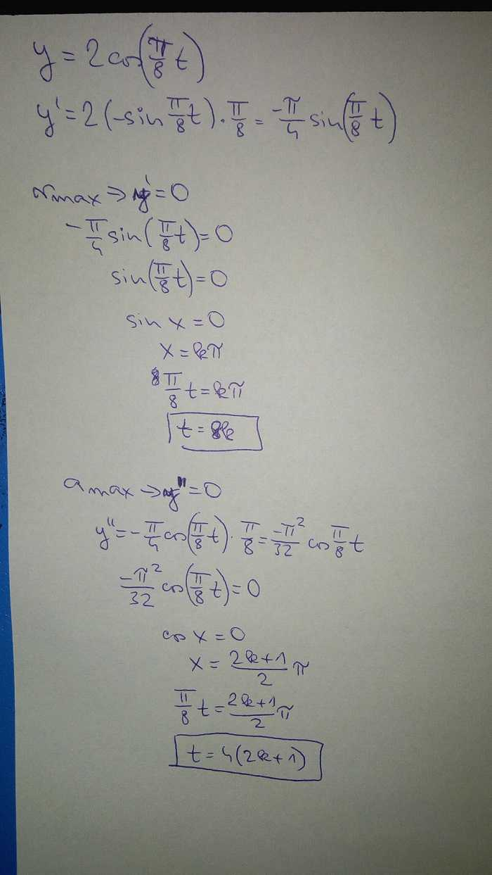 http://forum.matematika.cz/upload3/img/2019-03/89638_IMG_20190314_195019.jpg